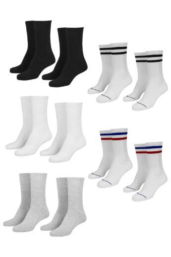 10 db-os zokni csomag