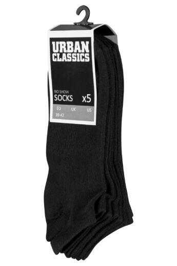 Fekete zokni 5db-os csomagban